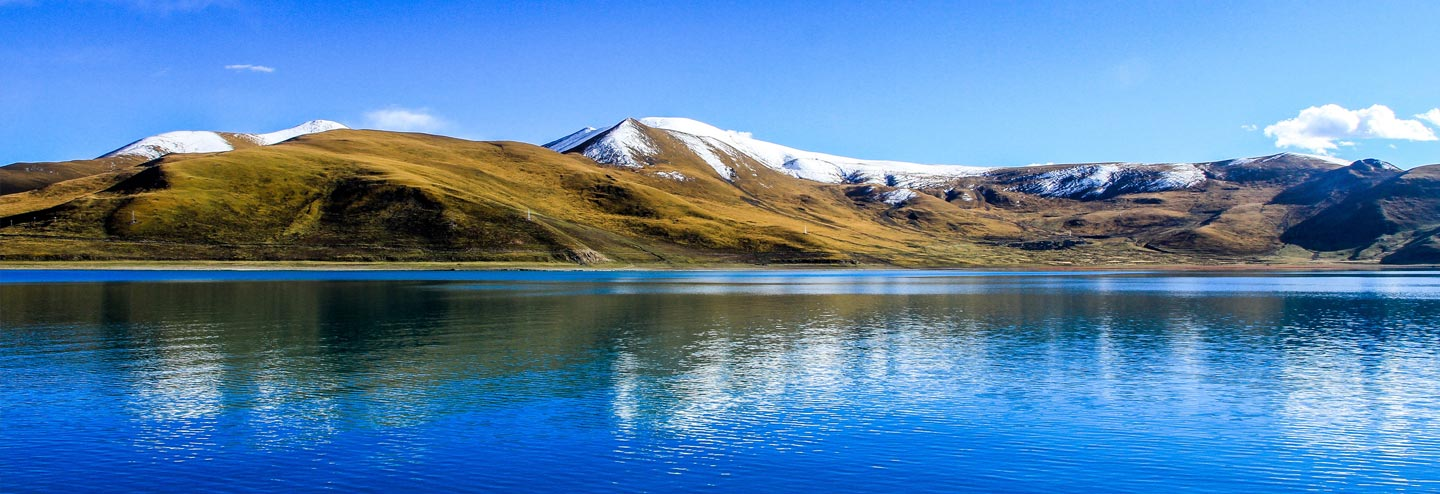 5 Days Lhasa with Yamdrok Lake Tour